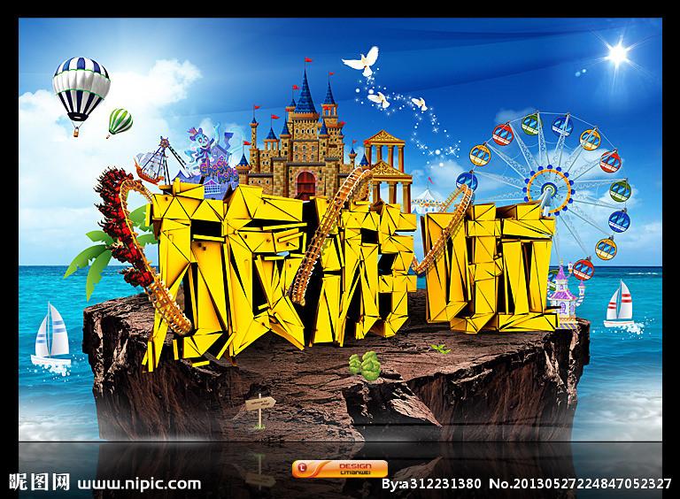 2020下半年,中国旅游行业有哪些发展新趋势?/数据分析:预计2020中国在线旅游规模为7916.5亿元