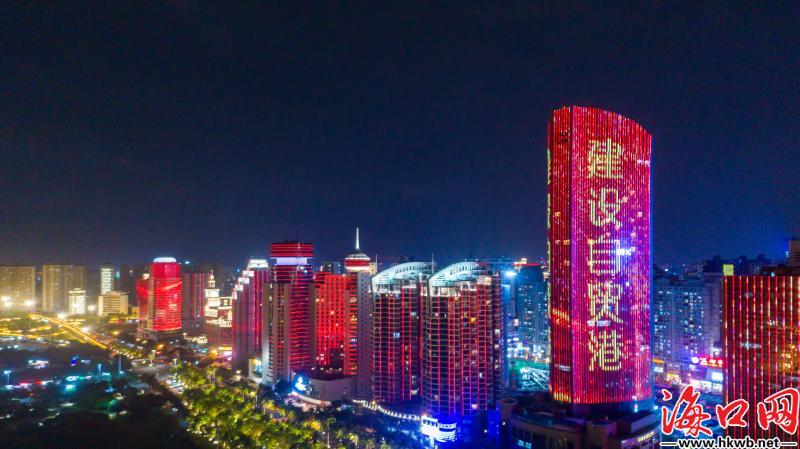 国际社会高度关注中国启动自由贸易港建设,《海南自由贸易港建设总体方案》4大亮点