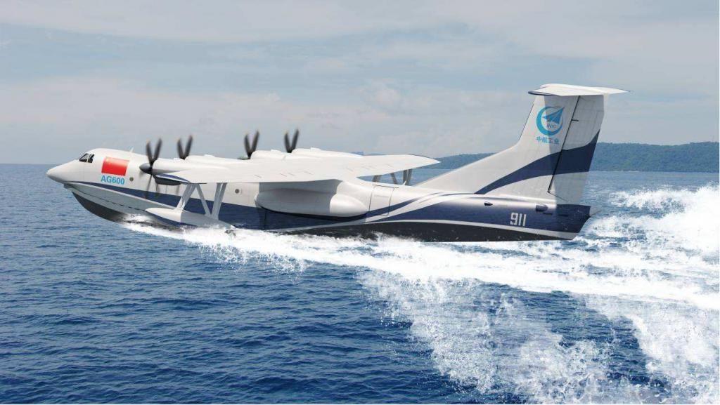 中国AG600水陆两栖飞机海上首飞,南海维权利器/日本US-2水陆两栖飞机