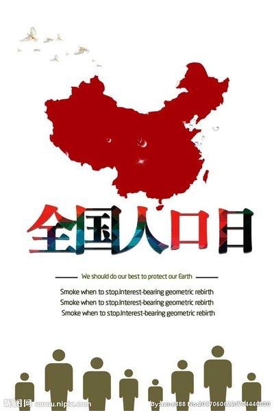 """中国千万人口城市""""洗牌""""/世界人口城市排名"""